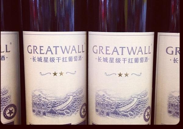 Világ bortermelői: Kína feljött a második helyre