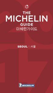Couv_GR_Seoul_2017.indd